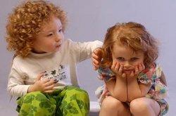 Воспитание воли у детей