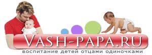 vash-papa.ru